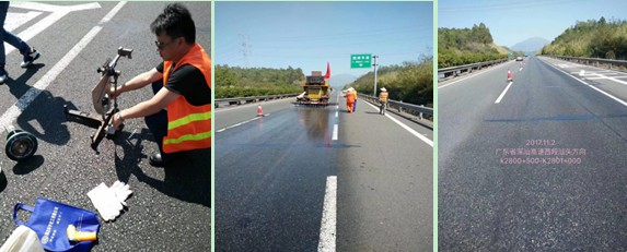 Waterproof and Oil-resistant Maintenance to Pavement of Shenzhen-Shantou Highway in 2017